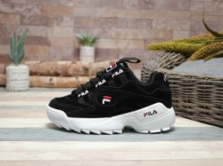 "Кроссовки Fila Disruptor RJ Mind ""Black/White"""