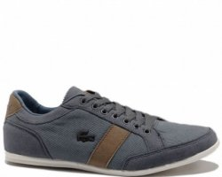 "Кроссовки Lacoste Seed Casual ""Grey/Brown"""